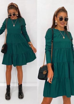 Стильное платье миди с завышенной талией