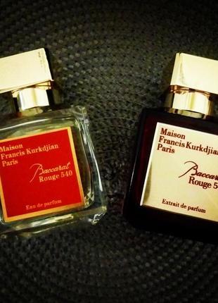💥sale💥baccarat rouge 540 5 ml екстракт, парфюмированная вода