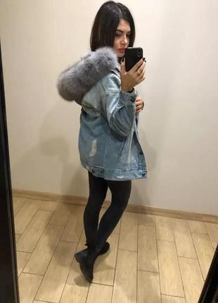 Джинсовая куртка парка женская oversize