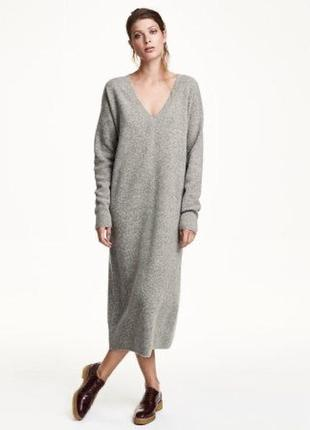 Тёплое платье букле с вырезом