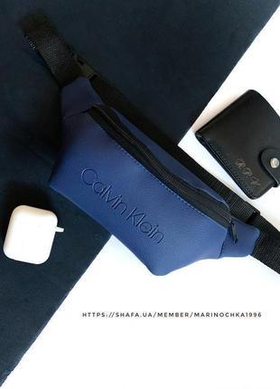 ❤️новая качественная сумка на пояс - через плечо бананка кожа pu  💖 / клатч