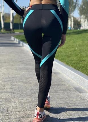 Лосины для фитнеса с перфорацией высокая посадка