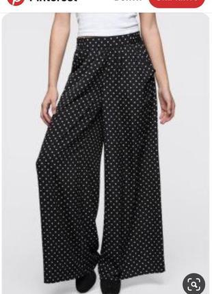 Модные юбка-брюки {возможен обмен}