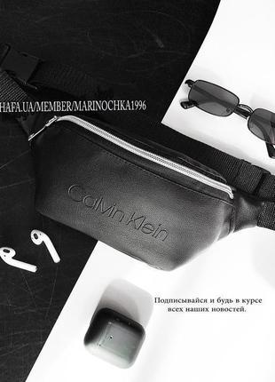 Новая шикарная сумка на пояс бананка кожа pu  / через плече / клатч / кроссбоди