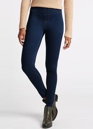 Джинсовые легинсы, джинсы скинни скини на резинке с высокой посадкой m&s