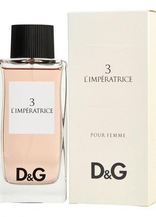 D&g anthology l'imperatrice 3, оригинал покупался в дьюти фри. императрица