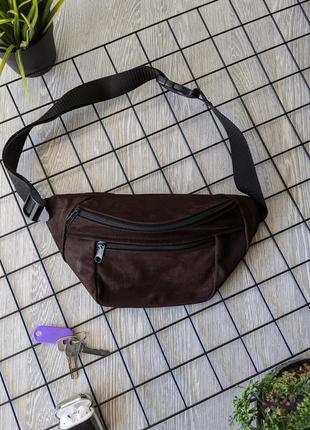 Большая бананка из натуральной кожи, сумка на пояс вместитетльная нубук кожа б23