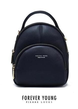 Женская модная молодежная сумка - рюкзак 2 в 1 forever young черная