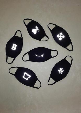 Светоотражающие маски