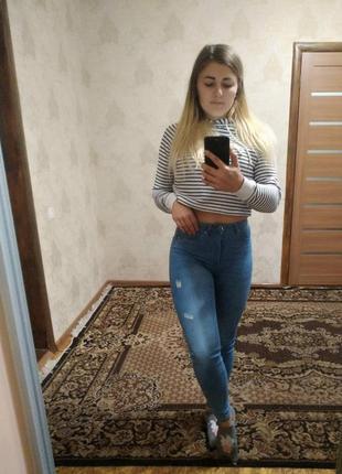 Идеальные джинсы джеггинсы скинны push up высокая талия посадка