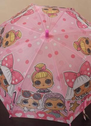 Зонты лол