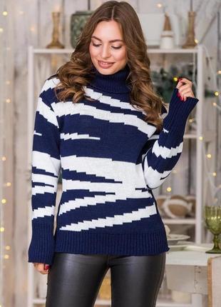 Вязаный теплый свитер оверсайз сине-белый