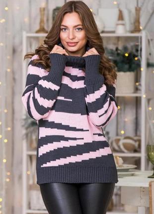 Теплый вязаный свитер оверсайх графит-розовый украина