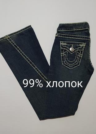 True religion  оригинал джинсы размер 25 xs