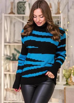 Теплый вязаный свитер оверсай голубой и черный
