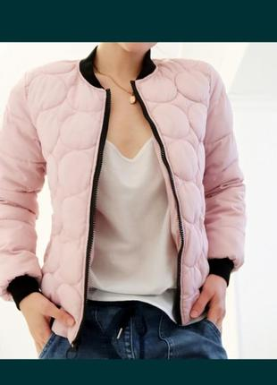 Бомбер осень куртка розовая