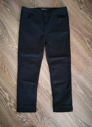 М'ягкі та зрузні джинси