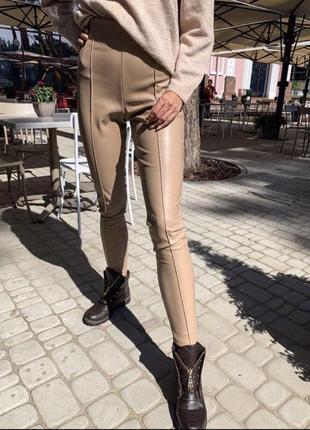 Отличные брюки, лосины, кожзам, беж, нюдовые, р-р s {42-44}