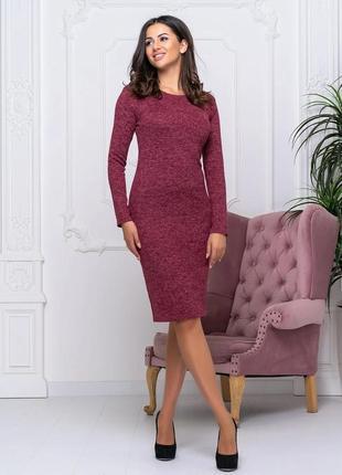 Женское теплое платье миди с длинными рукавами из ангоры.