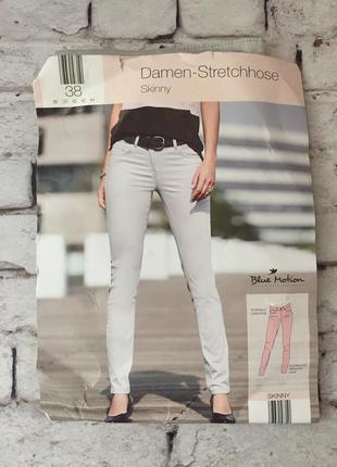 Светлые джинсы скинни стрейчевые штаны хлопок
