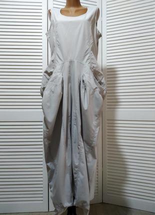 Интересное длинное платье сарафан кокон