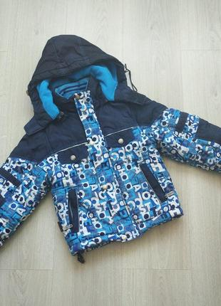 Куртка зимняя на овчине