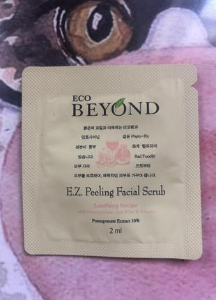 Пилинг-скатка скраб для лица beyond ez peeling facial scrub