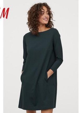 Теплое платье h&m