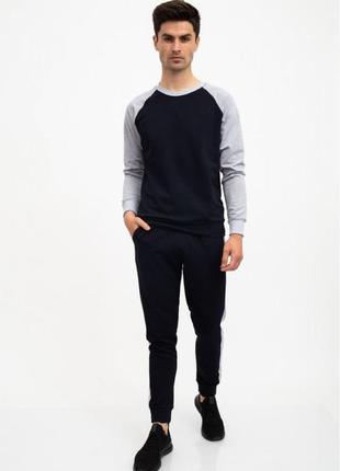 Спортивный костюм мужской темно-синий l;m;xl;xxl