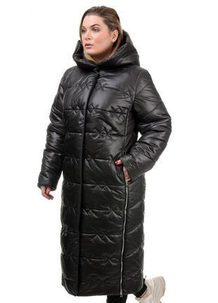 Р. 52-58 стильная, удобная, качественная курточка