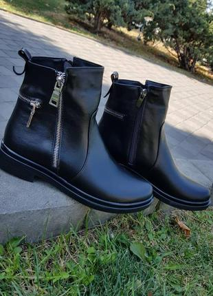 Ботинки женские кожаные демисезон