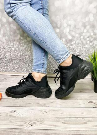 Нереально круті кросівки