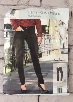 Крутые джинсы черные без потертостей супер качество