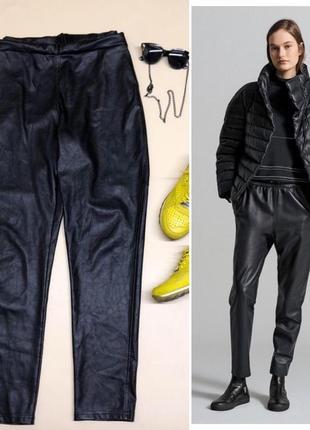 Актуальные кожанные брюки-бананы