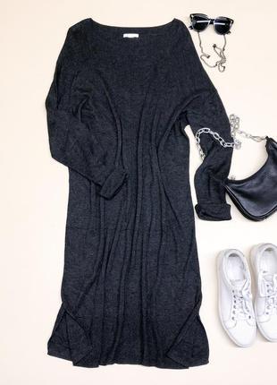 Мягкое уютное трикотажное платье
