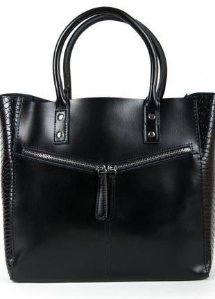Большая женская кожаная сумка жіноча шкіряна сумочка