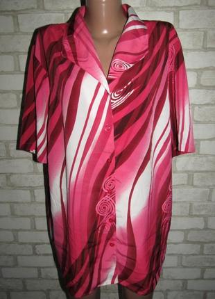 Красивая рубашка р-р 20 сост новой