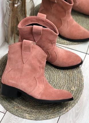 Ботинки казаки из натуральной замши персикового цвета