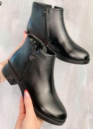 Ботинки чёрные кожаные демисезон