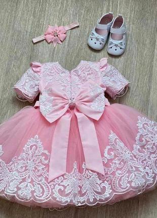Шикарне плаття пошив