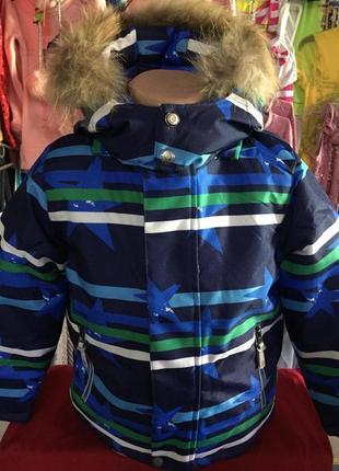 Теплые термо - куртки для мальчиков на рост 98 - 116.