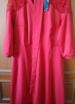 Платье нарядное  со вставками сетки-кружева.