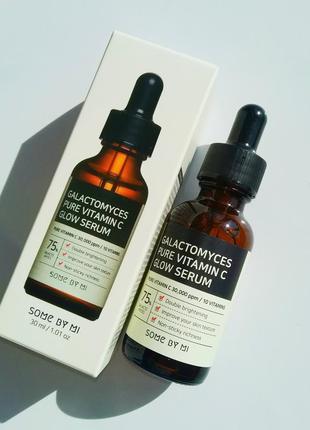 Серум с галактомисисом some by mi galactomyces pure vitamin с glow serum