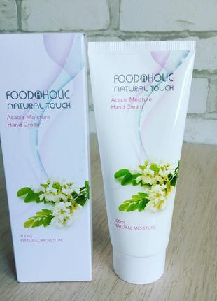 Увлажняющий крем для рук с экстрактом цветков акации acacia moisture hand cream