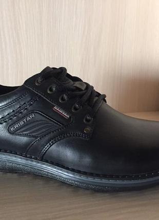 Мужские кожаные туфли осень-весна kristan два цвета на шнурках,