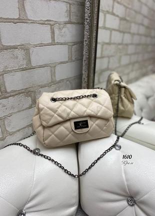Новая светлая сумка на цепочке