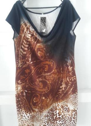 Шикарное тёплое платье миди в леопардовый принт