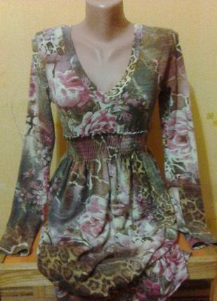 Платье нежное, трикотаж