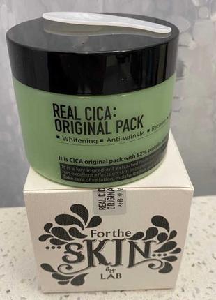 Ночная маска с лепестками центеллы for the skin  real cica original pack