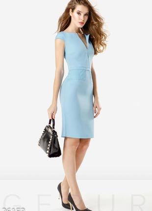 Новое деловое голубое платье